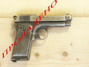 "Пистолет ""Beretta"" , калибър- 9мм."