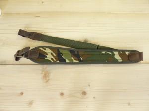 Ремък за пушка- камуфлажен