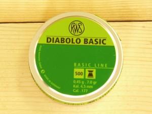 """ЧАШКИ ЗА ВЪЗДУШНО ОРЪЖИЕ """"RWS"""" DIABOLO BASIC, КАЛИБЪР 4.5"""