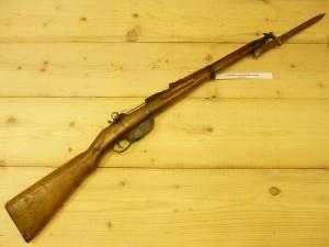"Карабина ""Mannlicher""М95, калибър 8х56мм."