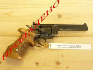 Револвер ТОЗ 36, калибър- 7.62 мм.