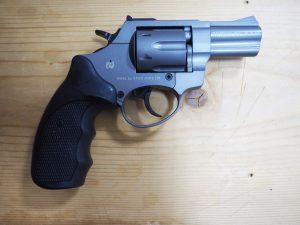 """Газов револвер """"Zoraki"""" R1 2.5″ Fume калибър 9мм"""