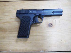 """Въздушен пистолет """"Gletcher – TT"""" NBB CO2 4.5BB"""