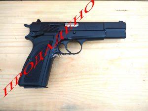 """Пистолет """"Browning"""" калибър 9×19 мм"""