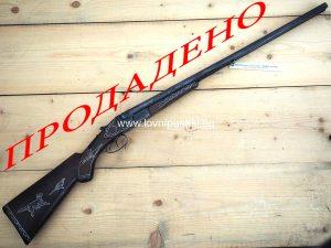 "Деактивирана ловна пушка ""Монте-Карло""  калибър 16"