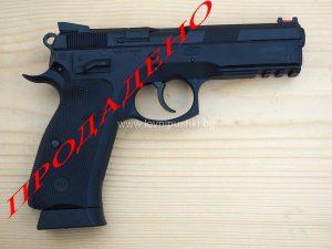 Въздушен пистолет CZ SP-01 SHADOW CO2