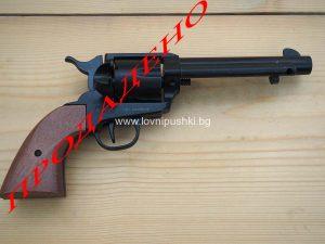 """Газов револвер """"Bruni"""" Singola Azione калибър 9мм"""