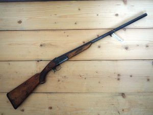 "Деактивирана ловна пушка ""ИЖ""-18 калибър 12"