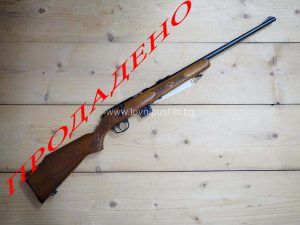 "Малокалибрена пушка ""Marlin""- калибър .22"