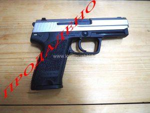 "Пистолет ""Heckler and Koch"" USP калибър 9х19мм"