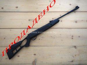 "Въздушна пушка ""Hatsan""Striker Edge Vortex калибър 5.5мм"