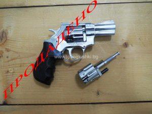 """Револвер """"Arminius"""" калибър .22 Magnum, .22 lr."""