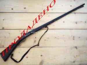 Капсулна пушка френска