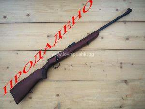 """Малокалибрена пушка """"ТОЗ"""" 8- калибър .22"""