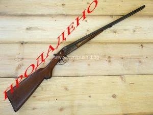 """Ловна пушка """"Zimson""""- калибър 16"""