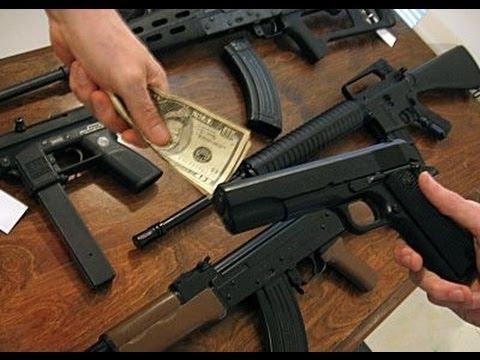 ИЗКУПУВАМЕ огнестрелно и неогнестрелно оръжие