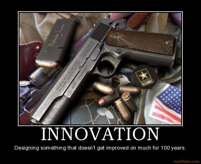 Иновация
